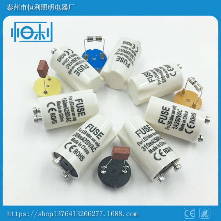 Manufacturers for environmental protection, flame retardant, anti-static, anti ultraviolet, LED lighting, special type starter